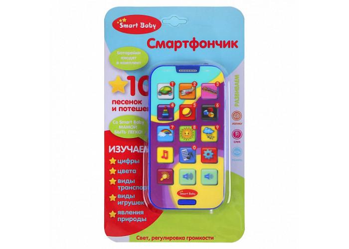 """Игра Обучающий телефончик ТМ """"Smart Baby"""""""