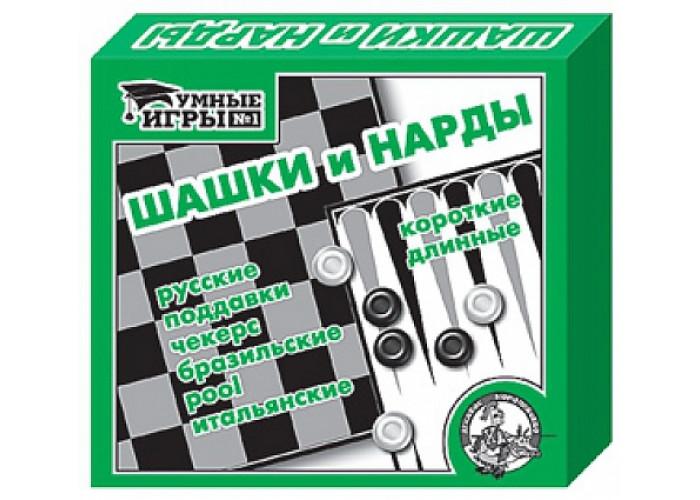 2 в1 игра малая (шашки и нарды)